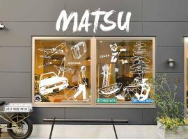 Guest House Matsu, hotel near Matsunomiya Shrine, Osaka