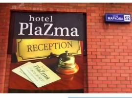 Plazma, отель во Владикавказе