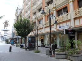 A&B apartment, hotel near Museum of the City of Skopje, Skopje