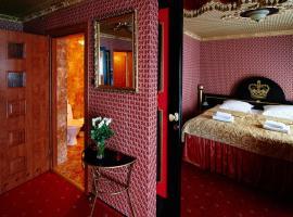 Pałac Royal, отель в Жешуве