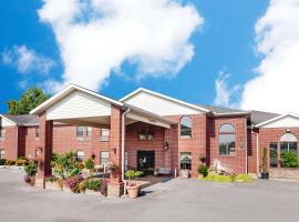 Super 8 by Wyndham Pine Bluff, hotel in Pine Bluff
