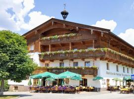 Batzenhäusl, hotel in Seefeld in Tirol