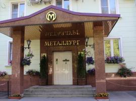 Hotel Metallurg, hotel in Cherepovets