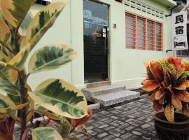 The Pillohouzzze, vacation rental in Malacca