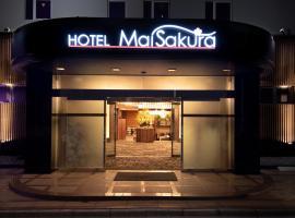 HOTEL Mai Sakura, love hotel in Nara