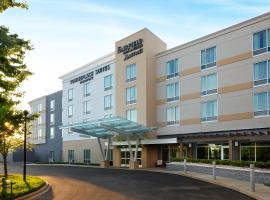 Fairfield Inn & Suites By Marriott Louisville Northeast, hôtel à Louisville
