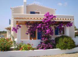 Casa Rural Ideal para Parejas - Formentera, country house in Sant Francesc Xavier
