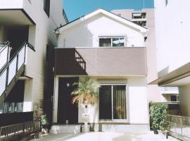 名古屋一戸建て幸福の家, villa in Nagoya