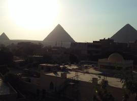 Maged Pyramids View Inn، إقامة منزل في القاهرة