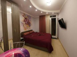 Seasons Hostel, hotel near Rasskazovka Metro Station, Moscow