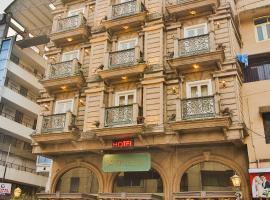 Salida Del Sol, hotel in Panaji