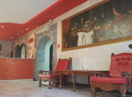 Отель Ryan Johnson, отель в Казани