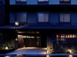 ホテルリソル京都四条室町、京都市のホテル