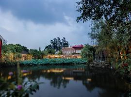 Chengdu Art Resort Hotel, hotel in Chengdu