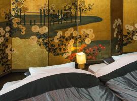 京都二条城近く京町屋120年の歴史に泊まる, vila u gradu Kjoto
