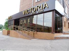 Victoria Hotel, hotel in Ulan-Ude