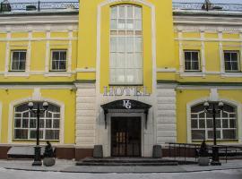 Гранд Отель, отель в Оренбурге