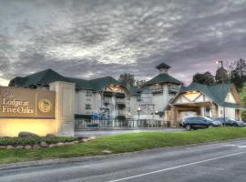 The Lodge at Five Oaks, Hotel in Pigeon Forge