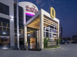Olian Hotel, hôtel à Riyad près de: Aéroport international du roi Khaled - RUH