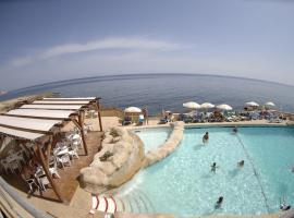 The Preluna Hotel, отель в Слиме