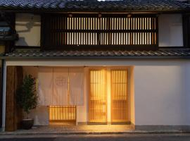 Auberge AZABU, hotel near Kyoto Shigaku Kaikan Conference Hall, Kyoto