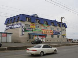 "гостиница ""МАЯК"", economy hotel in Blagoveshchensk"