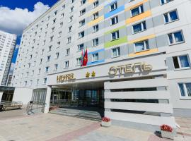 Sport Time Hotel, hotel in Minsk