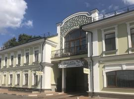 Provincia Hotel, spa hotel in Serpukhov