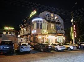 Отель Дали, отель в Кисловодске