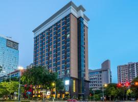 Foshan Rezen Select Pasonda Hotel, hotel in Foshan