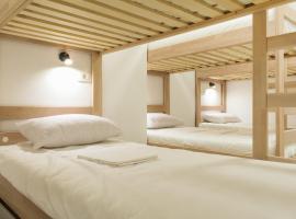 Gravitas Hostel, hotel in Split