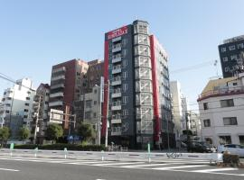 Hotel Sunplaza 2, hotel near Tokoku-ji Temple, Osaka