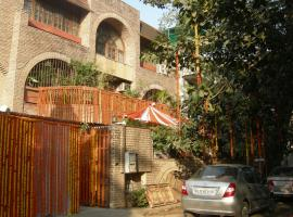 Economical Paradise, hostel in New Delhi