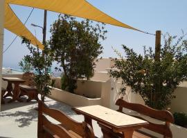 The Garden View, accessible hotel in Fira