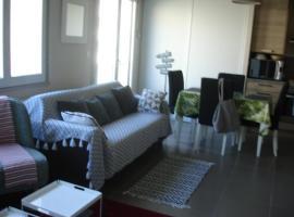 Studio Centre Ville Office De Tourisme, hotel near Bayonne High Court, Bayonne