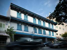 Hotel Classic by Venue (SG Clean)、シンガポールのホテル