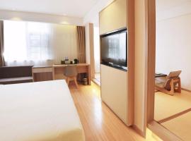 Ya Qing Hotel, hotel in Shanghai