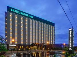 Hotel Route Inn Takamatsu Yashima, hotel a Takamatsu
