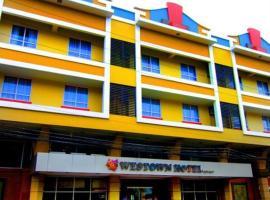 MO2 Westown Hotel - San Juan, отель в городе Баколод