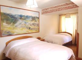 Hostal Andenes de Saphi, hostel in Cusco