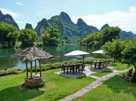 Yangshuo Mountain Retreat, hotel in Yangshuo
