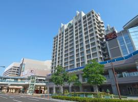 HOTEL VISCHIO AMAGASAKI by GRANVIA, hotel near Itami Airport - ITM, Amagasaki