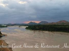 Archana Guest House River View, guest house in Hampi