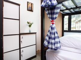 FoRest bed&brunch, accessible hotel in Bangkok