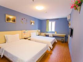 7 Days Inn Sanya Bay, отель в Санье