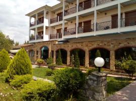 Nefeli Hotel, hôtel à Kozani
