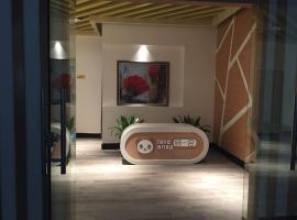 Taking A Nap Guest House, hotel near Hangzhou Xiaoshan International Airport - HGH,