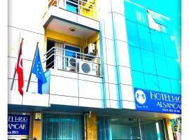 Apart-Hotel 1460 Alsancak, гостевой дом в Измире