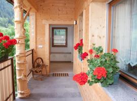 Schweinsteghof Urlaub auf dem Bauernhof, apartment in Sarntal