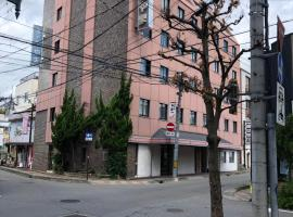 Hotel Yama, hotel in Nagano